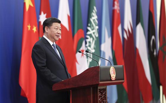 中阿合作论坛第八届部长级会议开幕式
