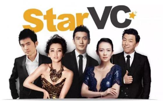 Star VC