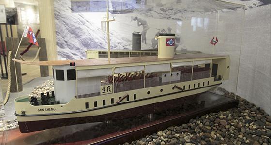 民生公司船只模型
