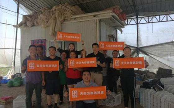 田田选,中国新农人的首选平台
