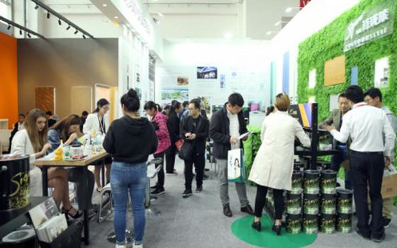 北京国际建材展暨设计博览会