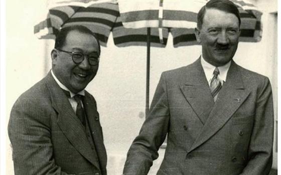 孔祥熙与希特勒