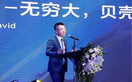 贝壳找房副总裁、百川事业部总经理左东华