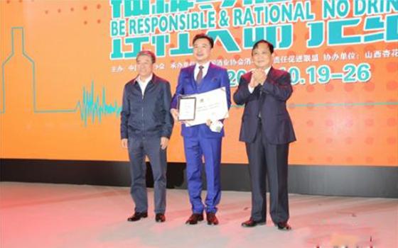 张晞临担任2018全国理性饮酒宣传周公益宣传形象大使