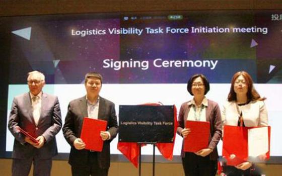 """近日,由阿里巴巴集团标准化部和菜鸟网络、国家物流信息平台(下称""""LOGINK"""")、国际港口社区系统协会(下称""""IPCSA"""")发起成立的国际物流可视化任务组(即Logistics Visibility Task Force,下称""""Task Force""""),在阿里巴巴西溪园区内举行了启动仪式及首次会议"""