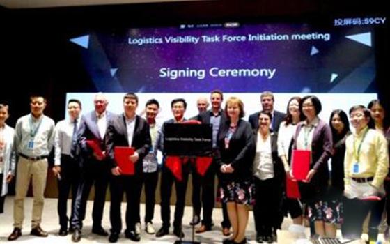 """来自Dakosy、Portbase、安特卫普港、马来西亚DAGANET等国际物流信息服务平台的专家参与会议,并见证了""""国际物流可视化任务组""""的揭牌和成立仪式"""