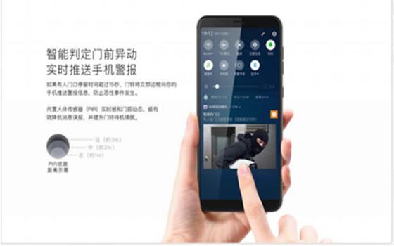 用户可以收到手机APP提示