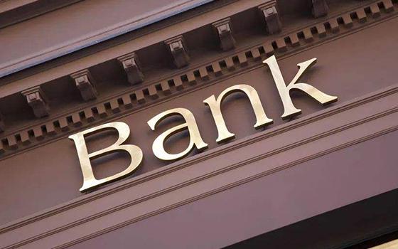 银行征信系统