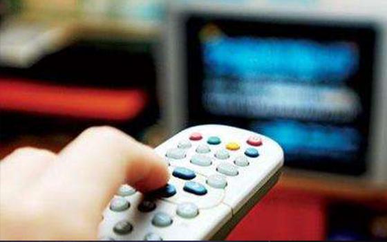 残疾人家庭减免收视费