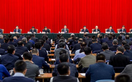 发展和改革工作会议