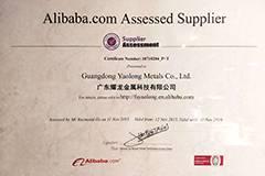 耀龙管业荣获必维认证证书