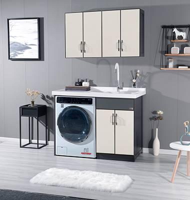 源莱仕.铝合金洗衣柜