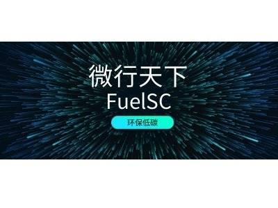 FuelSC