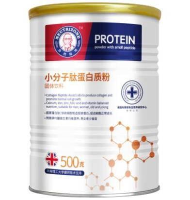 麦乐生物.小分子肽蛋白质粉