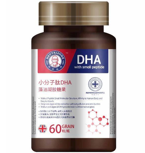 麦乐生物.小分子肽DHA藻油凝胶糖果