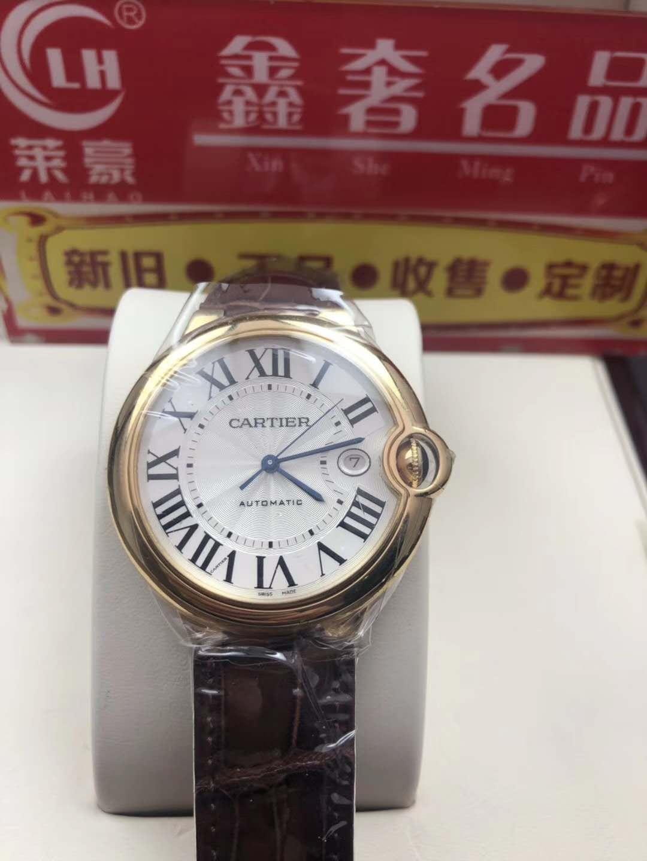 潘格拉.手表(卡地亚)