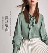 WAKISI.芥末绿绸缎衬衫