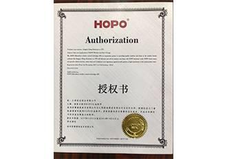 菲梦思荣获HOPO五金配件授权书