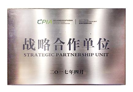 周大亨珠宝荣获中国大熊猫论坛战略合作单位