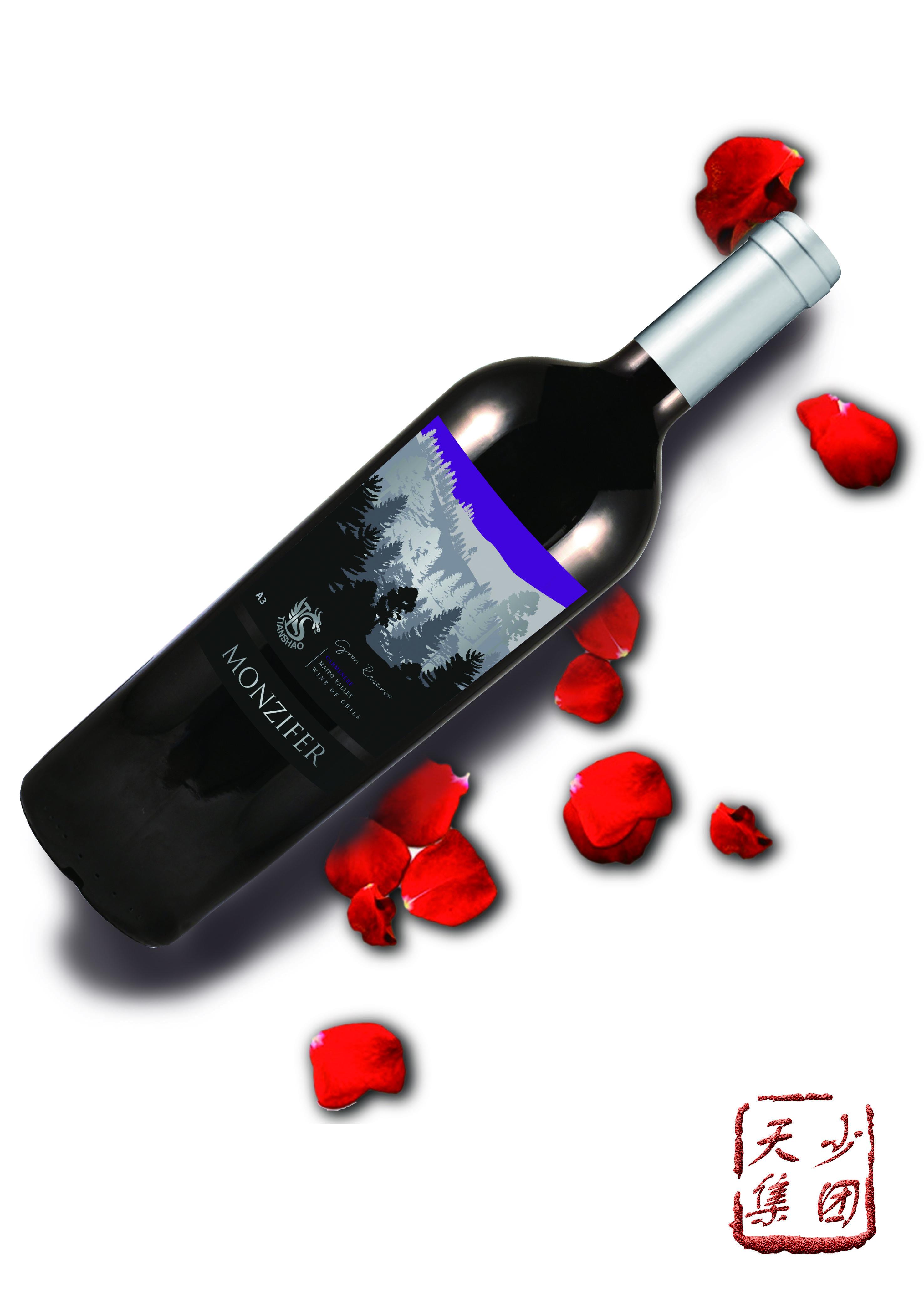 梦之菲MONZIFER.梦之菲特级珍藏红葡萄酒