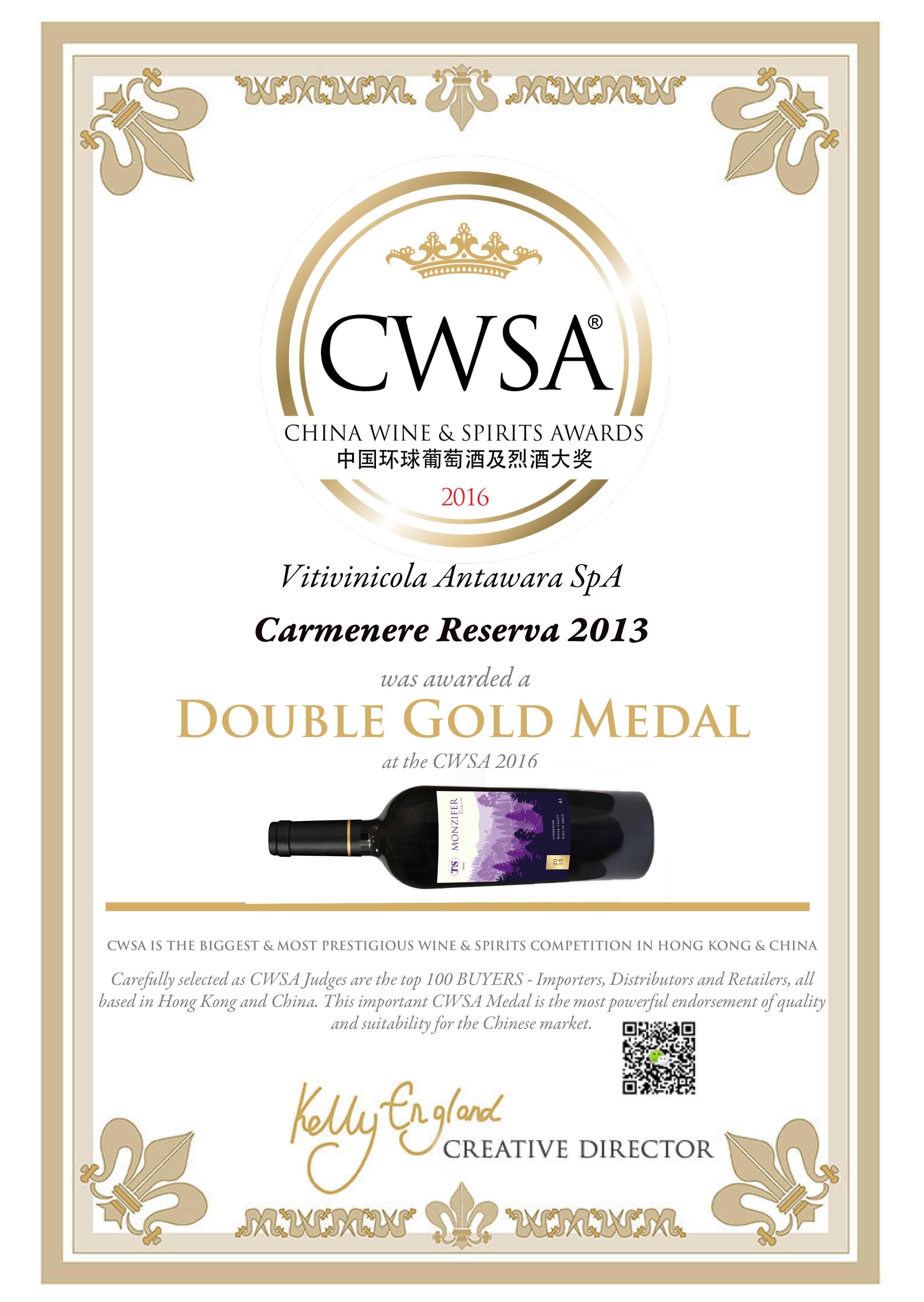 梦之菲MONZIFER荣获中国环球葡萄酒及烈酒大奖CR Reserva2013CWSA2016双金奖