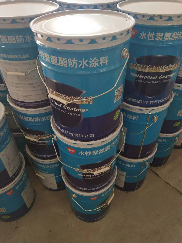 儒顺.水性聚氨酯防水涂料