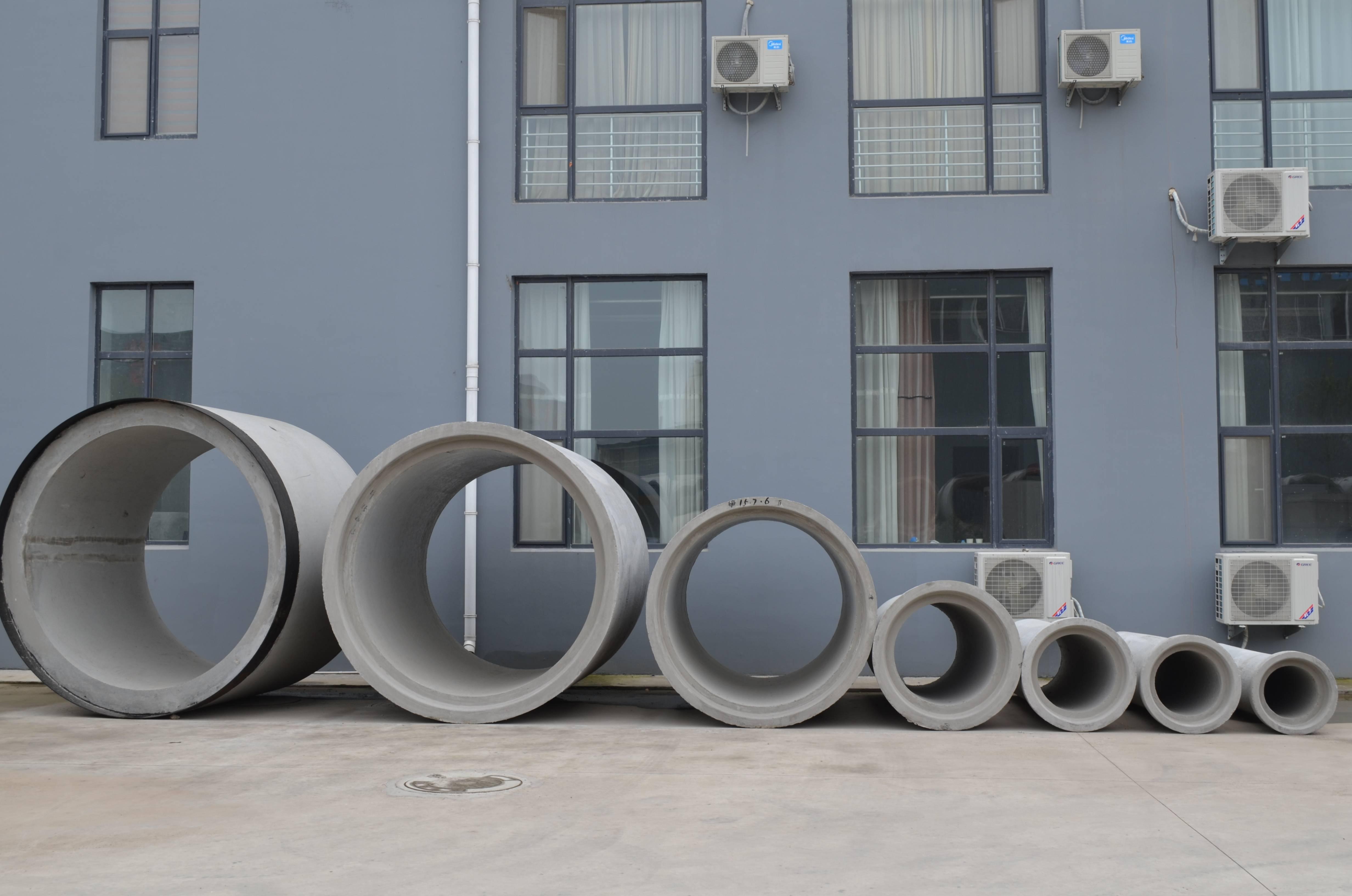 市政众信.钢筋混凝土管