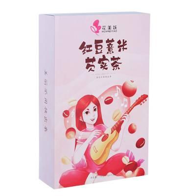 花美妖.红豆薏米芡实茶