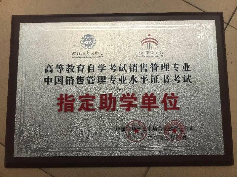 """广信IT荣获教育部考试中心""""指定助学单位"""""""