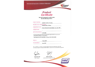FLY-STEP荣获国际田联IAAF产品认证证书