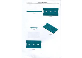 FLY-STEP荣获沟盖板外光设计专利证书沟盖板(4)
