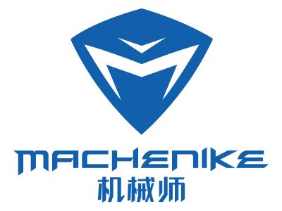 机械师MACHENIKE