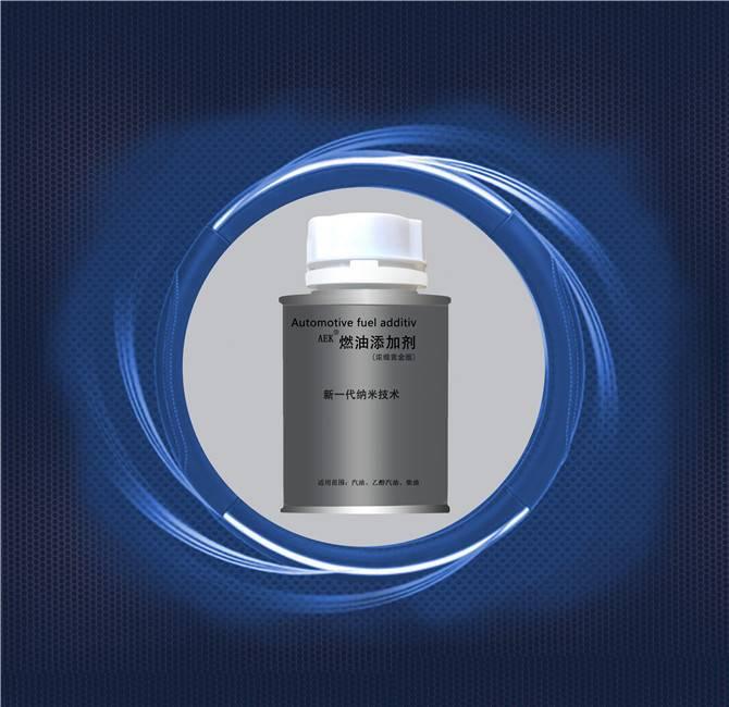 AEK.AEK燃油添加剂