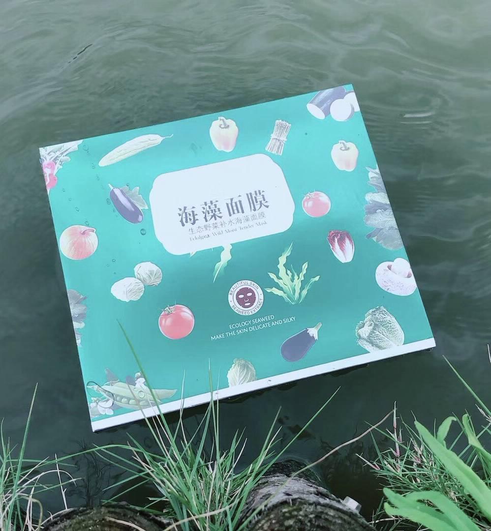 妮术颜.草本海藻面膜
