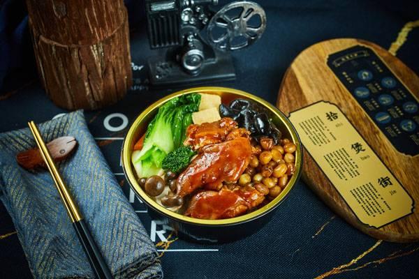 鼎渔文化.猪手烩烧饭