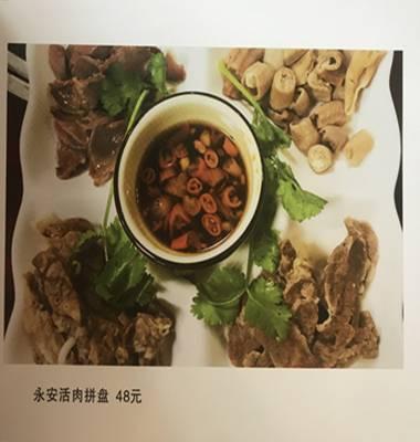 鑫湖景人家.永安活肉拼盘