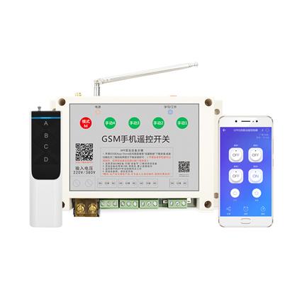 万龙.4路GSM远程遥控开关 G4