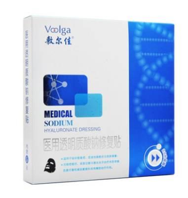 愈漾.敷尔佳医用透明质酸钠修复贴(黑膜2.0)