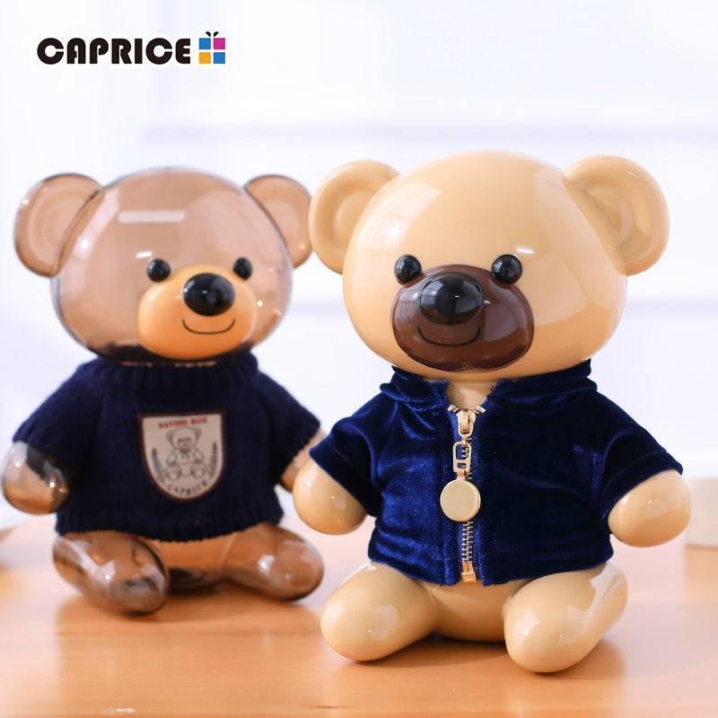 随想曲.毛衣熊存钱罐