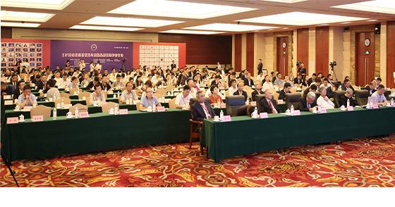 中国企业质量品牌建设高峰论坛