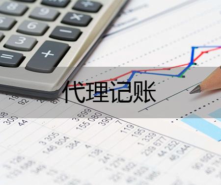 乾程.财税记账服务