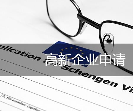 乾程.商标专利代理