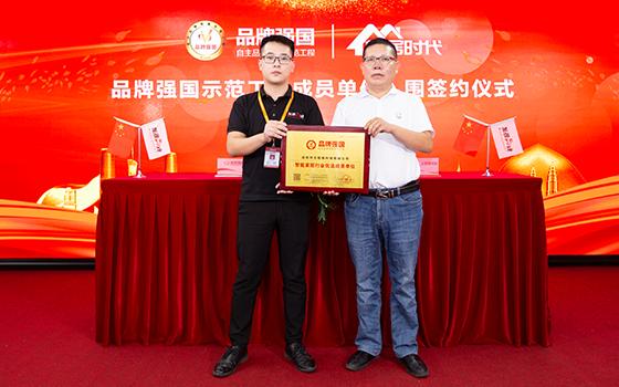 深圳市太阳美科技有限公司