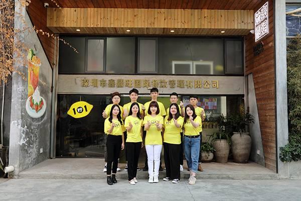1柠1柠檬茶入选品牌强国示范工程成员单位