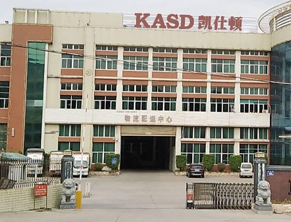 """""""KASD凯仕顿""""入选品牌强国示范工程成员单位"""