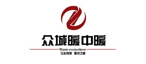 众城暖中暖
