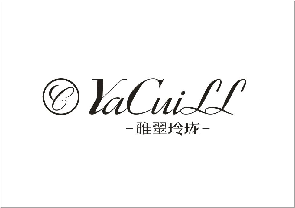 雅翠玲珑YaCuiLL