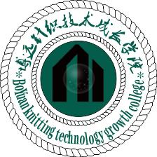 博远针织技术成长学院