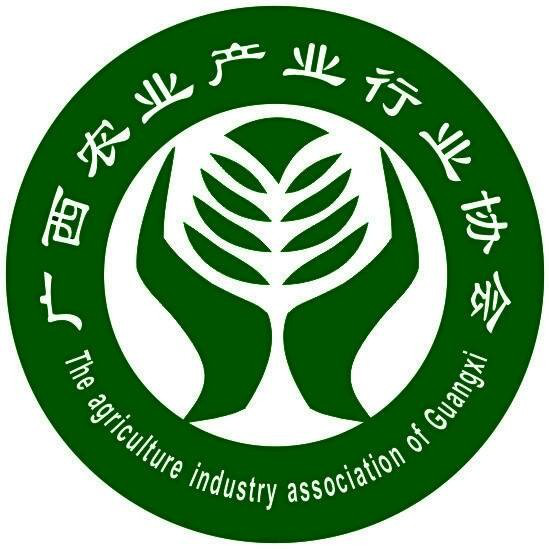 广西农业产业行业协会