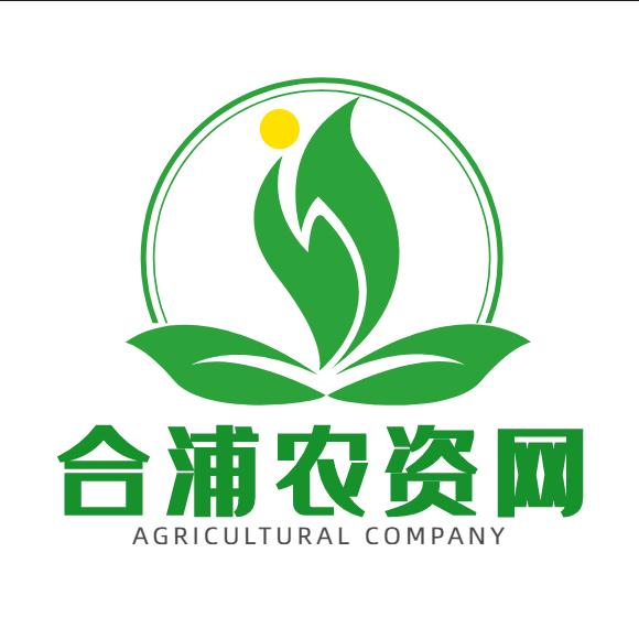 合浦農資網